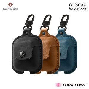 Twelve South AirSnap for AirPods 本革AirPodsケース 全3種 送料無料|focalpoint