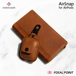 Twelve South AirSnap for AirPods 本革AirPodsケース 全3種 送料無料|focalpoint|11