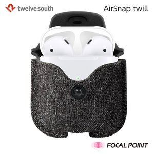 Twelve South AirSnap twill hardcase for AirPods ツイル生地 AirPodsケース 全2種 送料無料|focalpoint|04