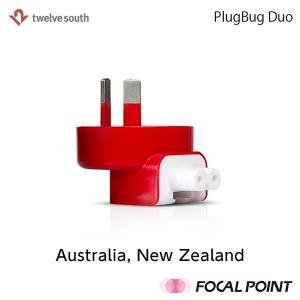 Twelve South PlugBug Duo MacBook iPad 海外用コンセント対応 拡張電源アダプタ|focalpoint|08