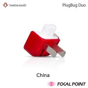 Twelve South PlugBug Duo MacBook iPad 海外用コンセント対応 拡張電源アダプタ|focalpoint|09