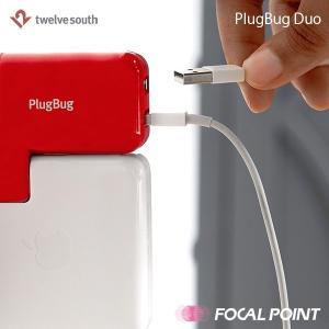 Twelve South PlugBug Duo MacBook iPad 海外用コンセント対応 拡張電源アダプタ|focalpoint|10