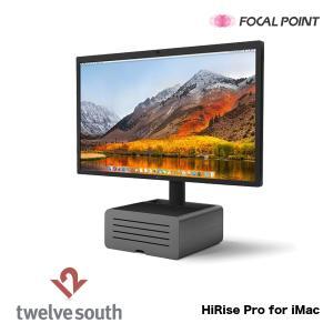 PCスタンド Twelve South HiRise Pro for iMac & Displays...