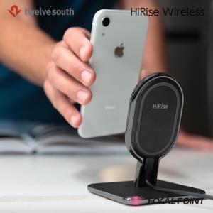 ワイヤレス充電器 Twelve South HiRise Wireless ワイヤレス充電スタンド 取り外し可能|focalpoint|06