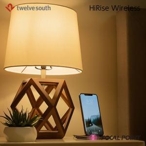 ワイヤレス充電器 Twelve South HiRise Wireless ワイヤレス充電スタンド 取り外し可能|focalpoint|08