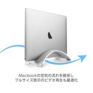 トゥエルブサウス スタンド Twelve South BookArc for MacBook 2020|focalpoint|07