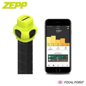 Zepp テニス 2 スイングセンサー フォーム 計測 Bluetooth