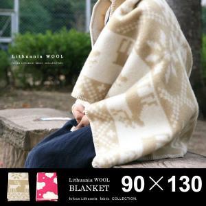 リトアニアウール ブランケットS (90cm×130cm)ウール|ブランケット|ひざかけ|北欧|北欧デザイン|リトアニア|ピンク|ベージュ|星|雲|雪|結|fofoca