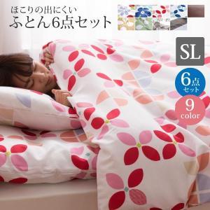 布団 6点セット シングル 布団&枕+カバーセット ふとん セット 寝具 布団カバー 枕 洗える おしゃれ 来客用の画像