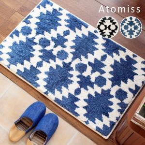 Atomiss アトミス フロアマット 50×80 玄関マット ラグマット ふわふわ オシャレ モロッコ風 北欧 北欧スタイル|fofoca
