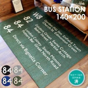 ラグ ラグマット 洗える BUS STATION ヴィンテージラグ 140×200 カーペット リビング インテリア 絨毯 おしゃれ  長方形 四角 fofoca|fofoca