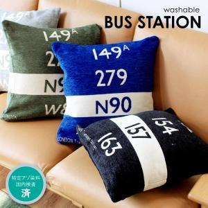 クッション クッションカバー BUS STATION 45×45cm 洗える ヴィンテージ おしゃれ インテリア カジュアル かっこいい fofoca|fofoca