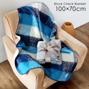 SALE ブランケット 毛布 チェック 約100×70cm ボア おしゃれ ひざかけ 冷え性 ひざ掛け プレゼント ギフト 防寒  fofoca|fofoca
