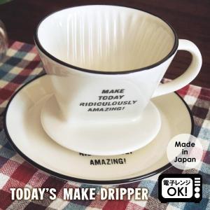 TODAY'S MAKE DRIPPER fofoca