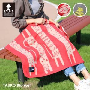 Tauko(タウコ)ブランケット 約70×100cm|fofoca