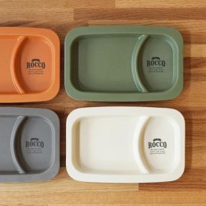 ROCCO Bamboo Plate ロッコ バンブー プレート 食器 皿 ピクニック アウトドア 竹 fofoca|fofoca