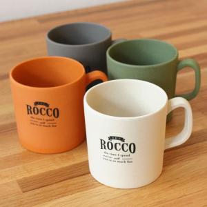 ROCCO Bamboo Mug Tall ロッコ バンブー マグ トール 食器 マグカップ コップ ピクニック アウトドア 竹 fofoca|fofoca