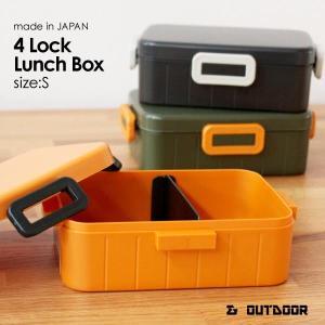 ランチボックス &OUT DOOR アンドアウトドア ロックランチS お弁当箱 ピクニックボックス シンプル レンジ対応 カフェ風 おしゃれ メンズ レディース fofoca