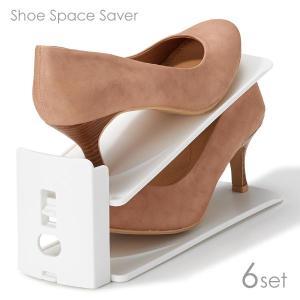 シュースペースセーバー 靴ホルダー 靴スタンド 玄関収納 シューズラック 靴収納 省スペース 薄型 スリム インテリア おしゃれ fofoca|fofoca
