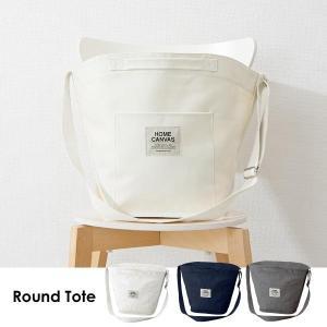 洗濯物を干すときの腰やひざのつらさから解放します! 内側がはっ水加工されたトートバッグを肩にかければ...