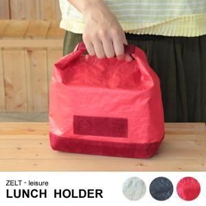 【ZELT-leisure】ランチホルダー 保冷バッグ 弁当袋 ランチトート メンズライク シンプル おしゃれ デザイン 新生活 ピクニック アウトドア