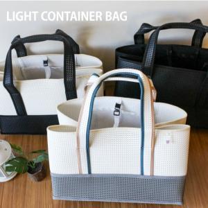 ライトコンテナバック,軽い,軽量,EVA素材,シンプル,ジムバック,買い物バック|fofoca
