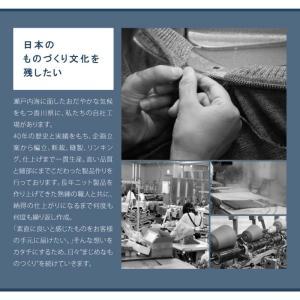 スターボーダー ブランケット 70×120cm 星柄 ボーダー ひざ掛け 国産 日本製 SOAS|fofoca|03