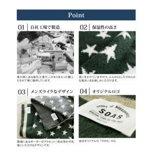 スターボーダー ブランケット 70×120cm 星柄 ボーダー ひざ掛け 国産 日本製 SOAS|fofoca|04