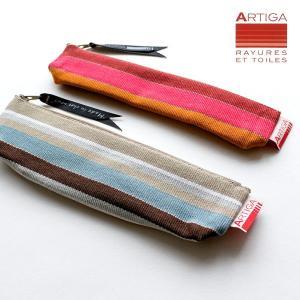 【SALE】バスク織り ペンケース ARTIGA|fofoca