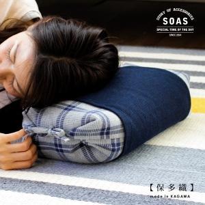 そば枕 SOAS 保多織 そばがら そば殻 蕎麦 枕 28×45cm 日本製 高さ調節 チェック 放湿 吸湿 おしゃれ ぼたおり 香川 瀬戸内 讃岐 母の日|fofoca