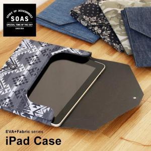 iPad ケース SOAS タブレット 国産 クッション 日本製 デニム バンダナ 迷彩 クラッチバッグ ipadカバー ipadケース スクエア fofoca  母の日|fofoca