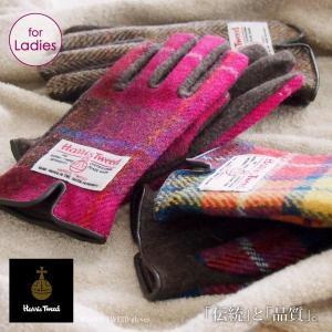 HARRIS TWEED (ハリスツィード)手袋レディース|fofoca