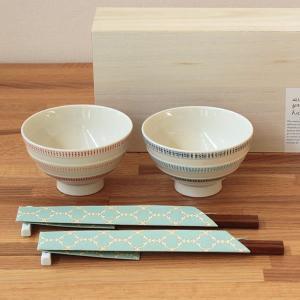 波佐見焼 ペア 飯碗  (箸・箸置付) 木箱入 食器 茶碗 陶器 箸 箸置き キッチン 日本製 北欧 デザイン かわいい おしゃれ ギフト プレゼント fofoca|fofoca