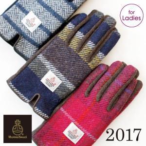 HARRIS TWEED(ハリスツィード)手袋レディース|fofoca