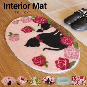 玄関マット インテリアマット アクセントマット ロアマット 玄関 ベッド 机下 キッチンマット インテリア 柄 かわいい ネコ バラ ピンク|fofoca