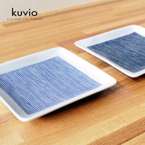 波佐見焼  Kuvio 正角皿M 2Pセット (ストライプ) シンプル モダン 角皿 キッチン 日本製 北欧 かわいい おしゃれ ギフト プレゼント fofoca fofoca