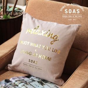 SALE クッション カバー おしゃれ 児島デニム  relaxing 45×45cm デニム生地 ヴィンテージ  カジュアル かっこいい 新生活 fofoca|fofoca