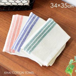 KHADI カディコットンハンドタオル 34×35 ボーダー タオル インド綿 天然繊維 手紡ぎ ふきん ハンカチ 吸水 速乾 プレゼント ギフト 母の日|fofoca