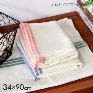 KHADI カディコットン フェイスタオル 34×90  タオル ストール インド綿 コットン 手紡ぎ 吸水 速乾 ギフト 母の日 fofoca|fofoca