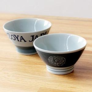 くらわんか茶碗 ヤパンセ・CPD ペア くらわんか碗セット 波佐見焼 食器 磁器 キッチン 日本製 かわいい おしゃれ ギフト プレゼント fofoca fofoca