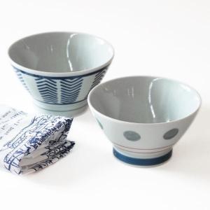 波佐見焼 くらわんか 茶碗 アロー・グレードット ペア 茶碗セット 茶碗 食器 磁器 キッチン 日本製 かわいい おしゃれ ギフト プレゼント 手ぬぐい fofoca