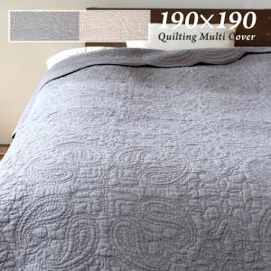SALE マルチカバー 約190×190cm キルト 先染め ペイズリー ソファーカバー かわいい ベッドスプレッド キルティング 丸洗い ベッドカバー キルトカバー|fofoca