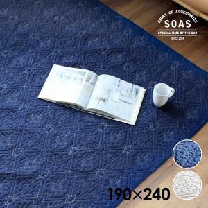 ラグ ラグマット 洗える 水洗いキルト マルチカバー 190×240cm  長方形 キリム ソファー ベッドスプレッド おしゃれ コットン fofoca|fofoca