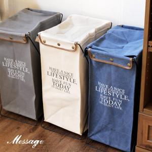 収納 メサージュ ランドリーバスケット  折りたたみ ランドリーボックス 洗濯物 布 撥水加工 おしゃれ 西海岸 fofoca|fofoca
