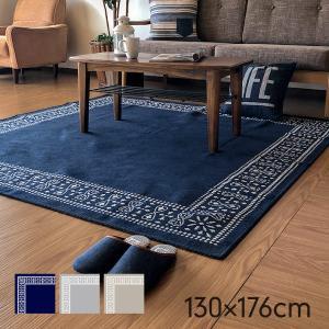 ラグマット カーペット 洗える おしゃれ 日本製 130×176cm ホットカーペット 対応 バンダナ ヴィンテージ 絨毯  リビング 洗える国産ラグ 夏用  約1.5畳|fofoca