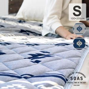 SALE 敷きパッド シングル 100×205m ベッドパッド 丸洗い ネイティブ ニット 寝具 冬用 あったか 静電気防止|fofoca