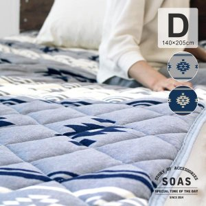 SALE 敷きパッド ダブル 140×205m ベッドパッド 丸洗い ネイティブ ニット 寝具 冬用 あったか 静電気防止|fofoca