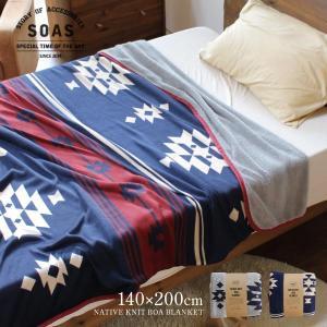 SALE ブランケット 140×200cm  シングル ボア 毛布 ネイティブ ヴィンテージ  アウトドア おしゃれ プレゼント 冬 寝具|fofoca