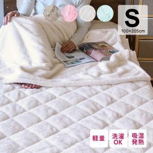 敷パッド 暖かい 寝具 +7.8℃ フランネル シングル 約100×205cm 発熱 保温 吸湿 洗...
