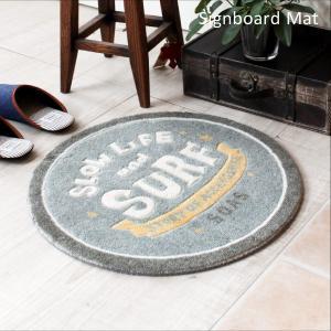SALE  玄関マット SOAS アクセント マット サインボードマット おしゃれ ラグマット アメリカ リビング 机|fofoca